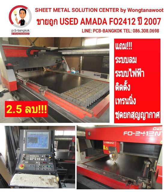 Wongtanawoot___laser-cutting_amada_1