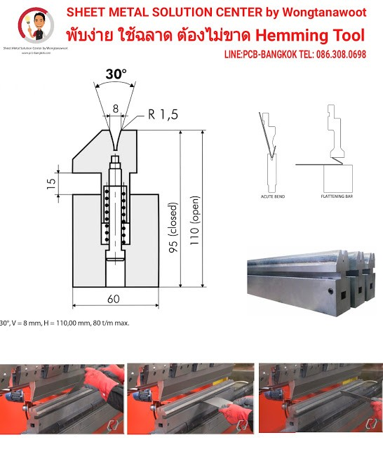 Wongtanawoot___press-brake-tool_rolleri_1-1