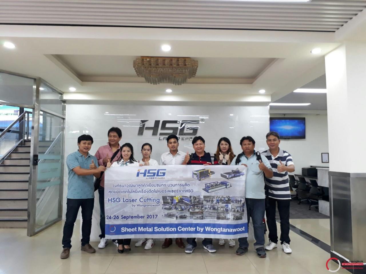Wongtanawoot___Fiber_Laser_cutting_HSG_1