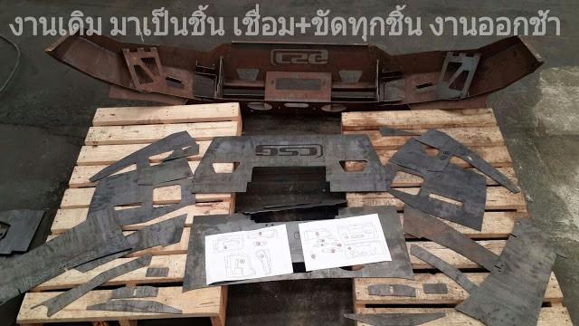 _press_brake_Ermaksan_Wongtanawoot__1