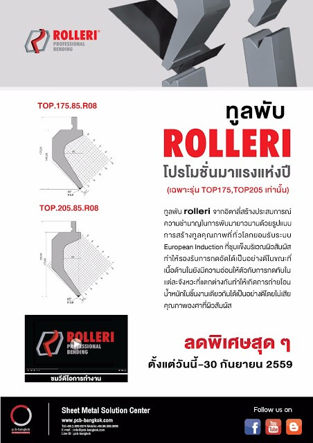 _Rolleri_pcb-bangkok_wtw_1
