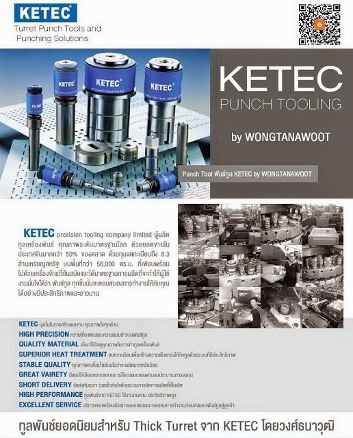 KETEC1