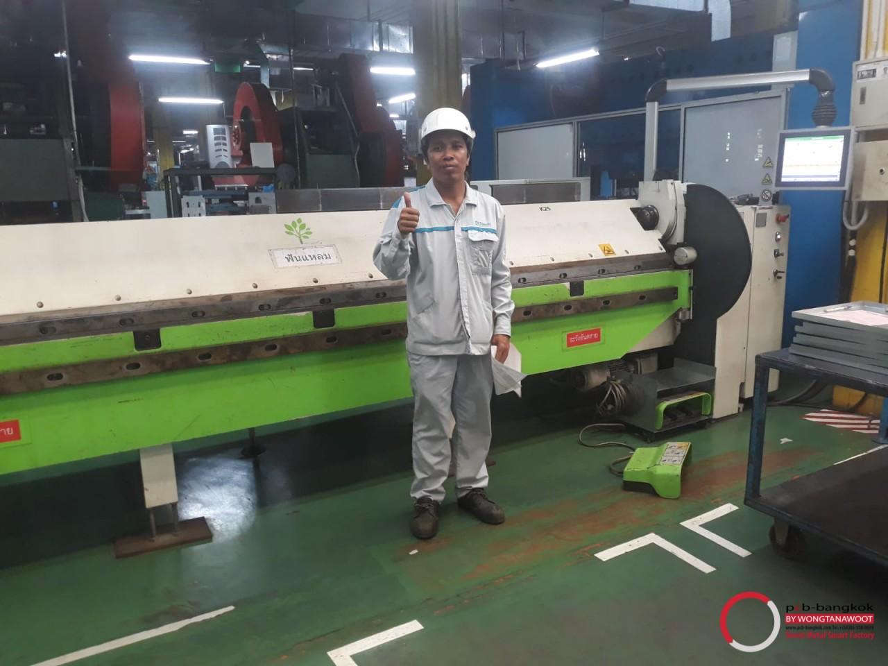 Wongtanawoot___folding_Cidan_15012563_1