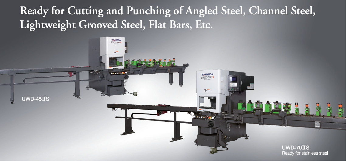 UWD-45IIS70IIS-CNC-Hydraulic-Press-Machine