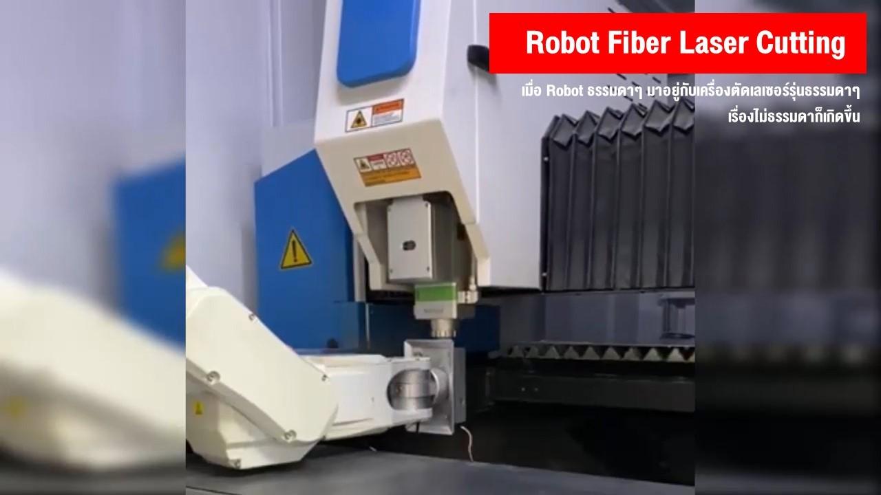 wongtanawoot_robot_fiber_laser_1
